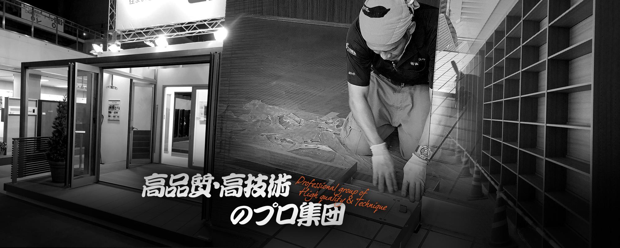 pc_teaser_01_03